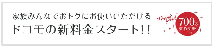 2014-8-31_14-45-40_No-00.png