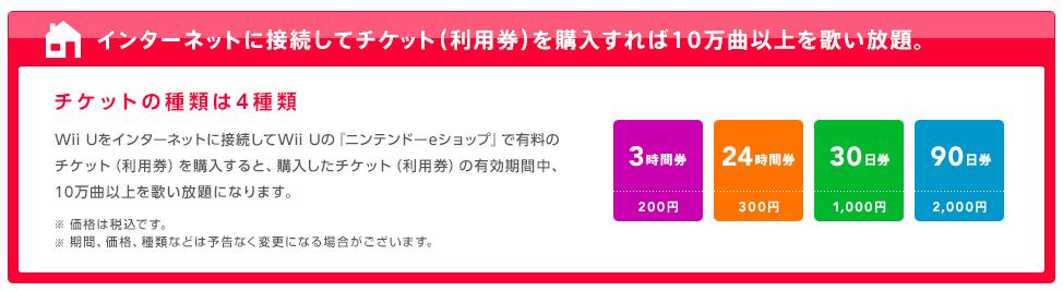 2014-8-31_15-20-10_No-00.png