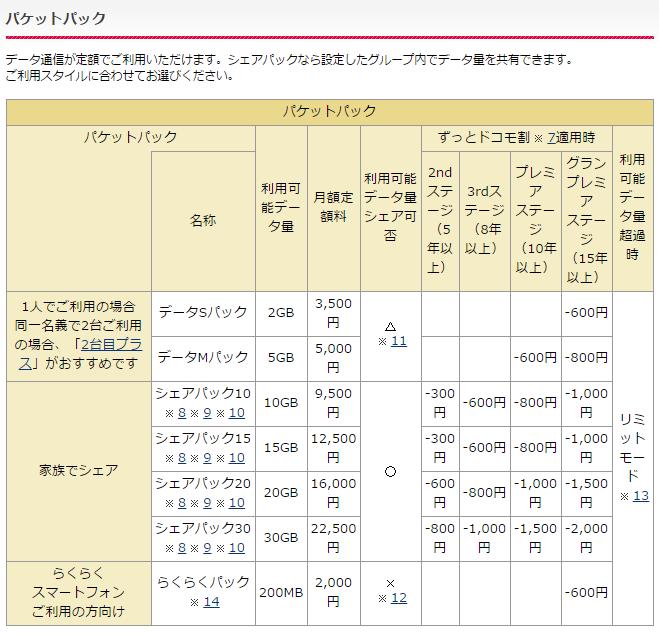 2014-8-31_15-28-43_No-00.png
