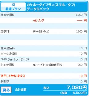 2014-8-31_16-14-37_No-00.png