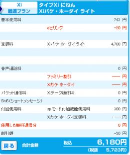 2014-8-31_16-20-19_No-00.png