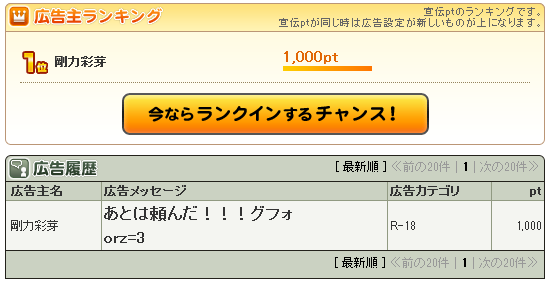 2014-8-8_14-14-9_No-00.png