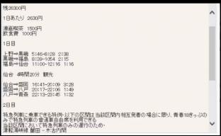2014-8-9_13-16-8_No-00.png