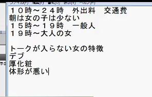2014-9-13_0-13-36_No-00.png