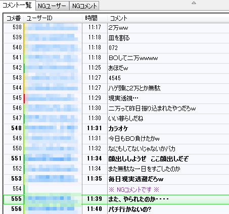 2014-9-1_19-56-7_No-00(2).png