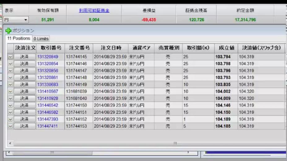 2014-9-1_20-47-42_No-00.png