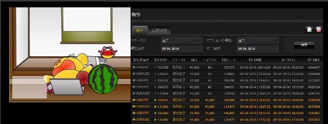 2014-9-5_1-29-44_No-00.png