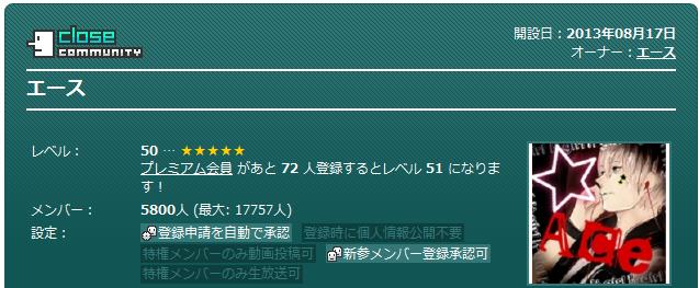 2014-9-8_2-19-8_No-00.png