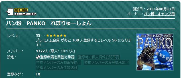 2014-9-8_2-30-9_No-00.png