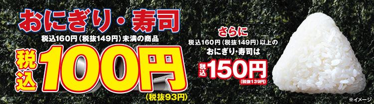 onigirisushi_title.jpg