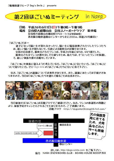 page002-thumb-400x565-817[1]