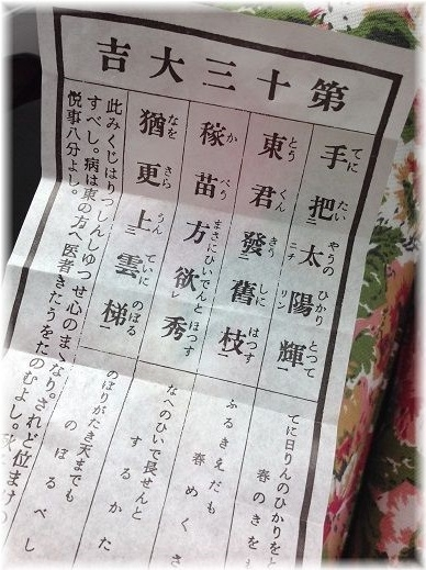 taakitani5_2014062301373027a.jpg