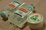 Cクリーム&生理食塩水