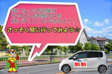上田市神畑 内観