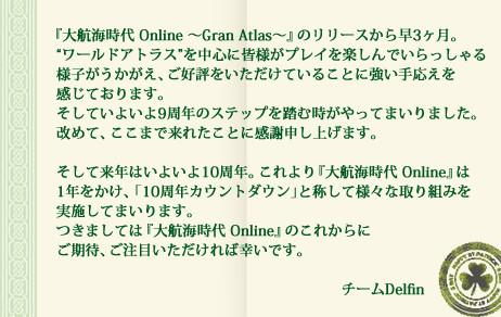 ほんとはどうなの?^^