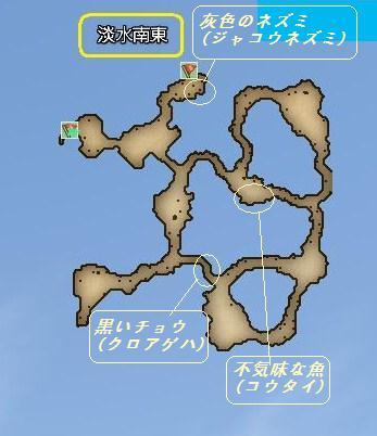 淡水南東地図