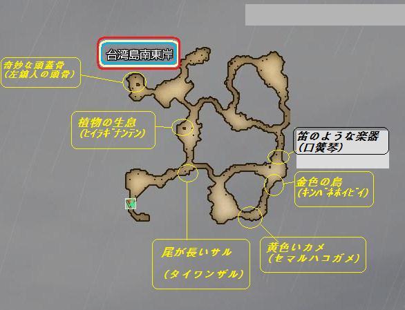 台湾島何東岸地図
