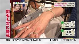 hitomi、ビス、ブレスレット&指輪