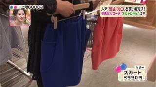 3color-fashion-20140221-017.jpg
