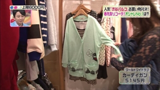 3color-fashion-20140221-018.jpg
