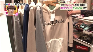 3color-fashion-20140221-019.jpg