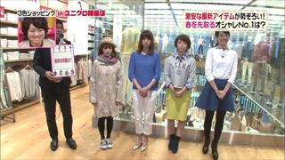 3color-fashion-20140228-001.jpg