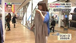 3color-fashion-20140228-002.jpg