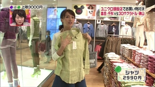 3color-fashion-20140228-010.jpg