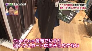 3color-fashion-20140228-012.jpg