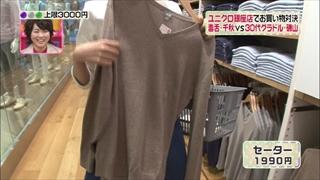 3color-fashion-20140228-013.jpg