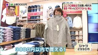 3color-fashion-20140228-023.jpg