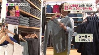 3color-fashion-20140228-024.jpg