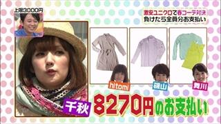 3color-fashion-20140228-027.jpg
