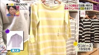 3color-fashion-20140228-028.jpg