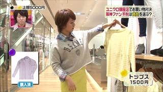 3color-fashion-20140228-029.jpg