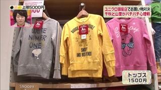 3color-fashion-20140228-046.jpg