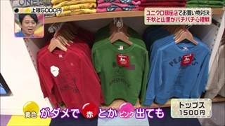 3color-fashion-20140228-047.jpg