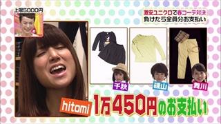 3color-fashion-20140228-049.jpg