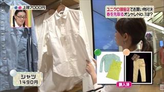 3color-fashion-20140228-054.jpg