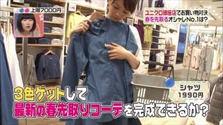 3color-fashion-20140228-057.jpg