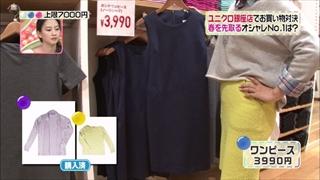 3color-fashion-20140228-059.jpg