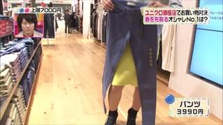 3color-fashion-20140228-060.jpg