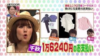 3color-fashion-20140228-065.jpg