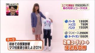 3color-fashion-20140228-069.jpg