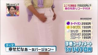 3color-fashion-20140228-072.jpg