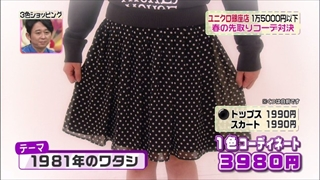 3color-fashion-20140228-076.jpg