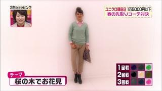 3color-fashion-20140228-078.jpg