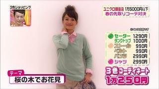 3color-fashion-20140228-080.jpg
