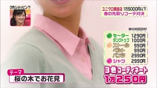 3color-fashion-20140228-082.jpg