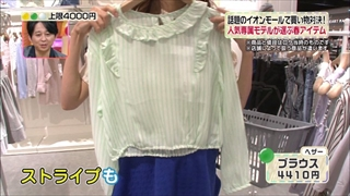 3color-fashion-20140307-009.jpg
